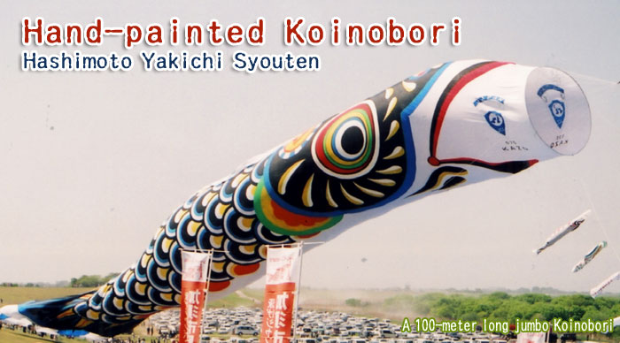 http://www.japan-nishikigoi.org/images/koinobori_top_e.jpg