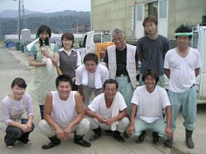 La faille et les employés de Dainichi