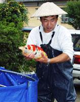 Yoshikazu Otsuka